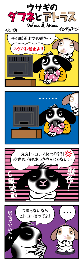 10月No101.png